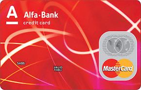 Альфа банк кредитная карта условия документы