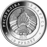 Реверс монеты «Василек»