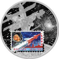Аверс монеты «Полет к звездам»
