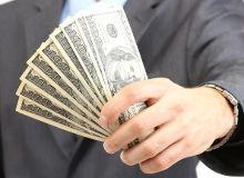 Кредит «Поддержка малого бизнеса» для бизнеса в Ланта-Банке